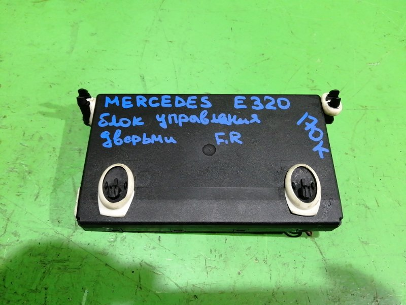 Блок управления дверьми Mercedes E320 W211 передний правый (б/у)