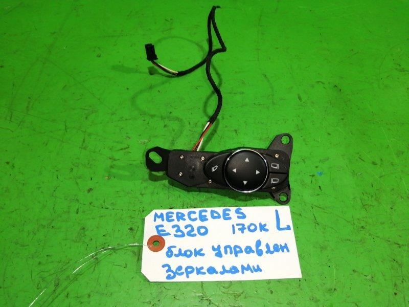 Блок управления зеркалами Mercedes E320 W211 (б/у)