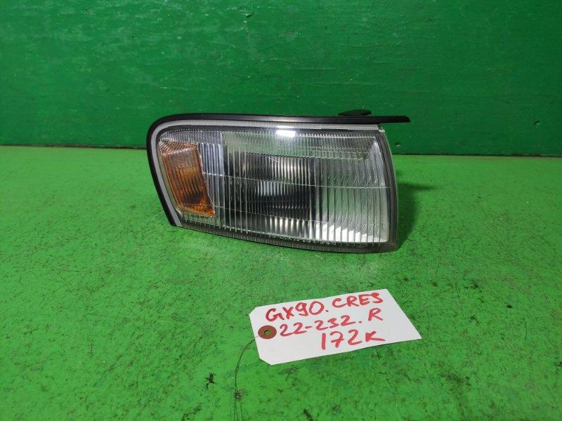 Габарит Toyota Cresta GX90 правый (б/у)