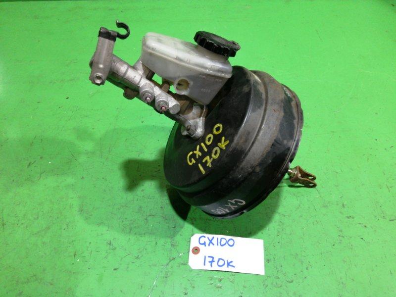 Главный тормозной цилиндр Toyota Mark Ii GX100 (б/у)