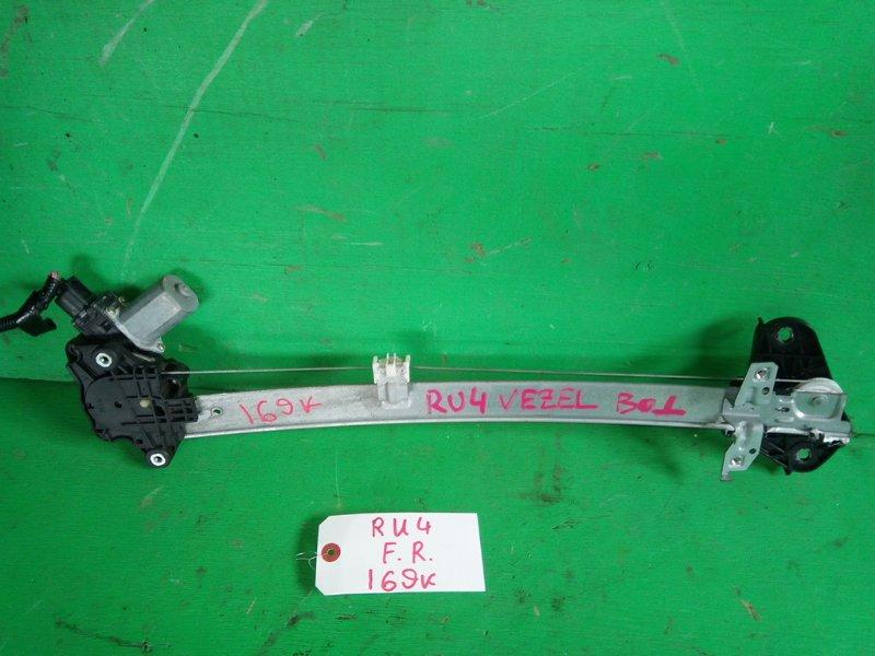 Стеклоподъемник Honda Vezel RU4 передний правый (б/у)