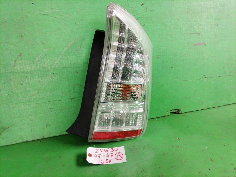 Стоп-сигнал Toyota Prius ZVW30 правый (б/у)