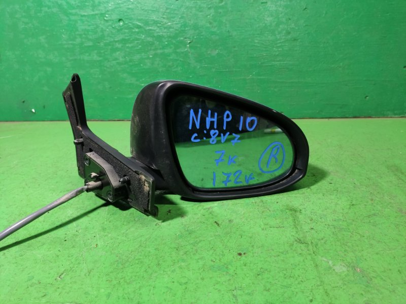Зеркало Toyota Aqua NHP10 правое (б/у)
