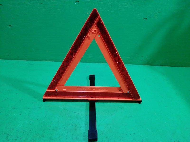 Знак аварийной остановки (б/у)