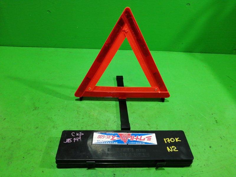 Знак аварийной остановки (б/у) №2