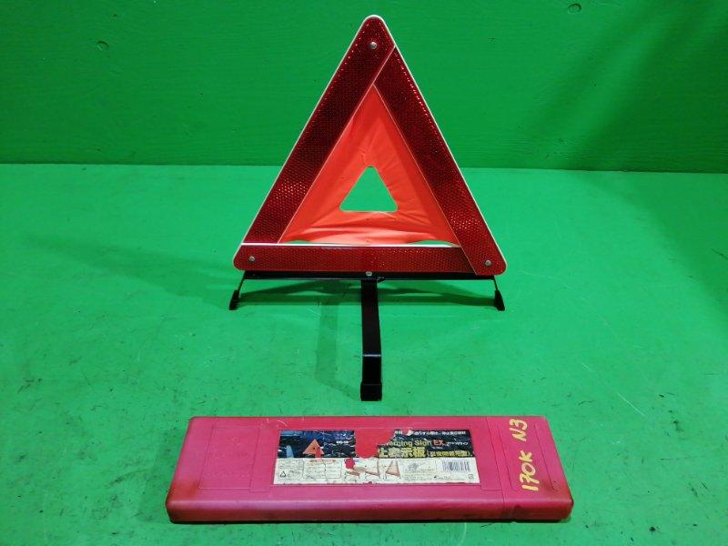 Знак аварийной остановки (б/у) №3