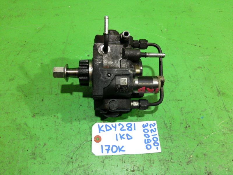 Тнвд Toyota Dyna KDY281 1KD-FTV (б/у)
