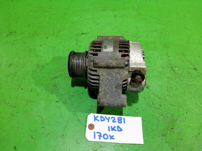 Генератор Toyota Dyna KDY281 1KD-FTV (б/у)