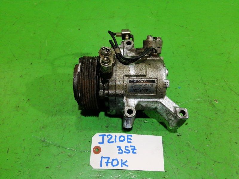 Компрессор кондиционера Toyota Rush J210E 3SZ-FE (б/у)