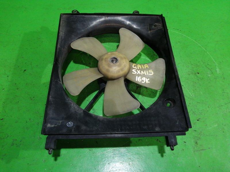 Вентилятор радиатора Toyota Gaia SXM15 3S-FE (б/у)