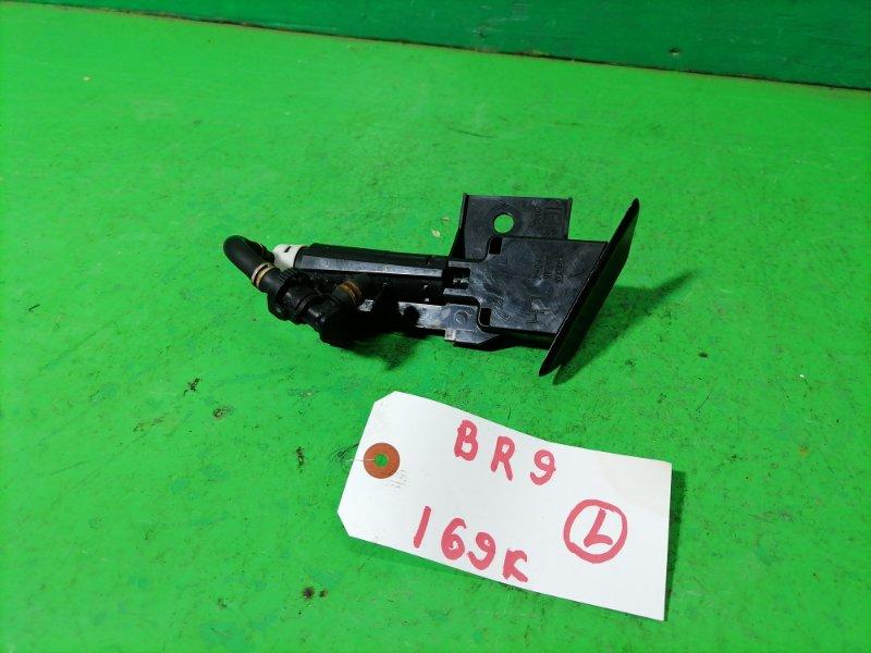 Форсунка омывателя Subaru Legacy BR9 передняя левая (б/у)