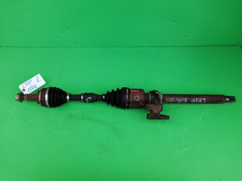 Привод Mazda Mpv LY3P L3-VDT передний правый (б/у)