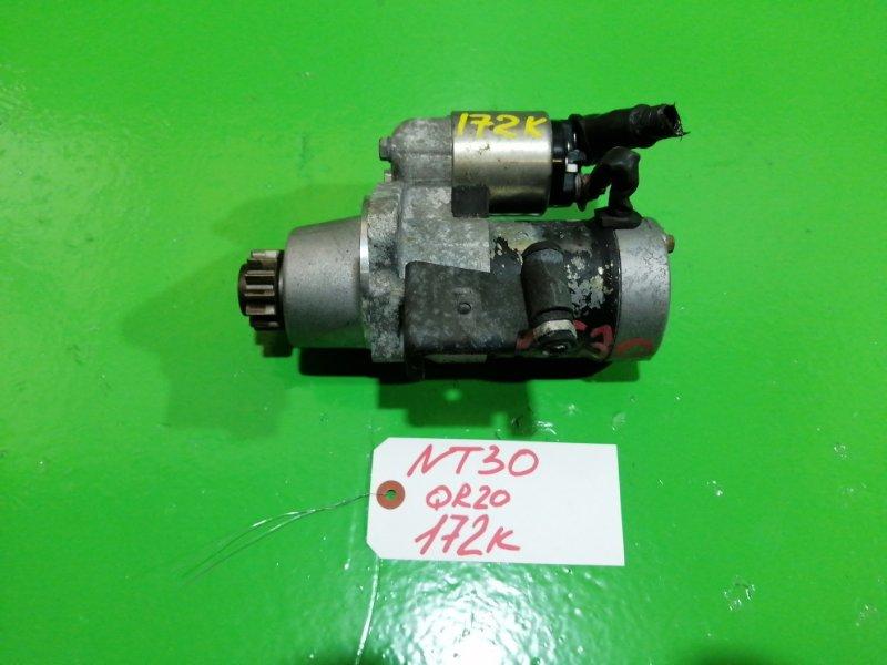 Стартер Nissan Xtrail NT30 QR20-DE (б/у)