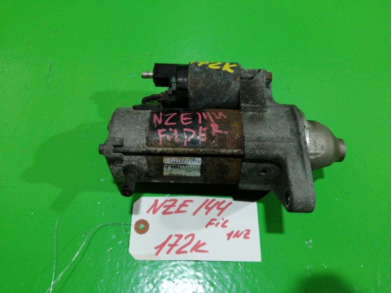 Стартер Toyota Fielder NZE144 1NZ-FE (б/у)