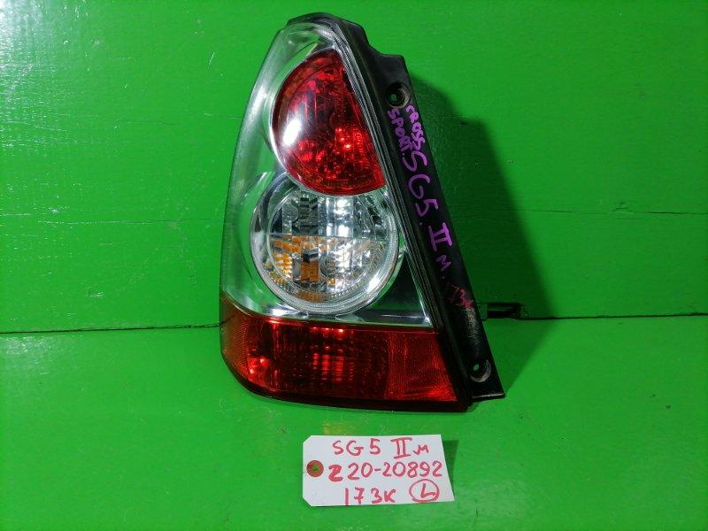 Стоп-сигнал Subaru Forester SG5 левый (б/у)