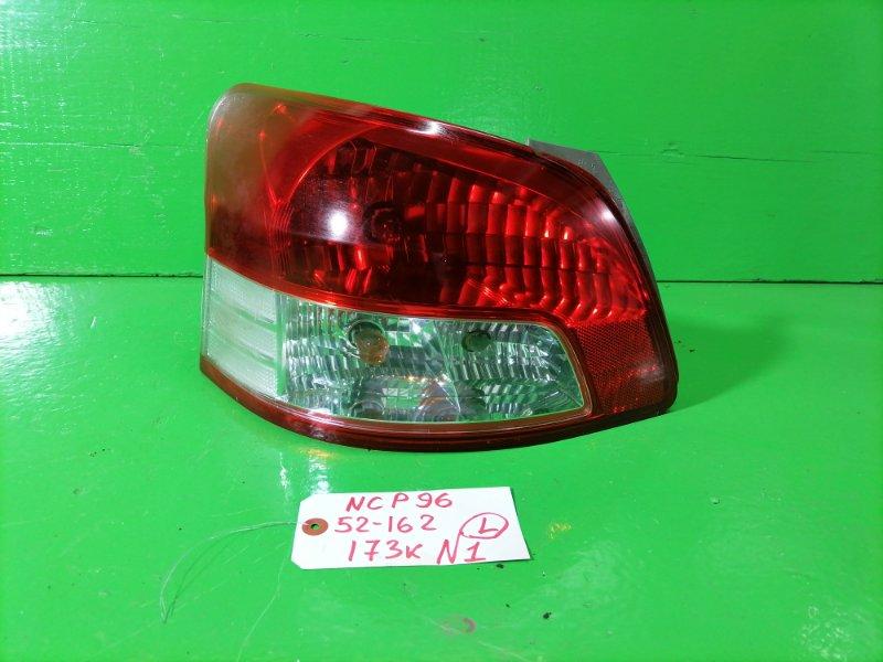 Стоп-сигнал Toyota Belta NCP96 левый (б/у) N1
