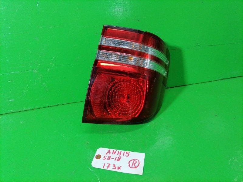 Стоп-сигнал Toyota Alphard ANH15 правый (б/у)