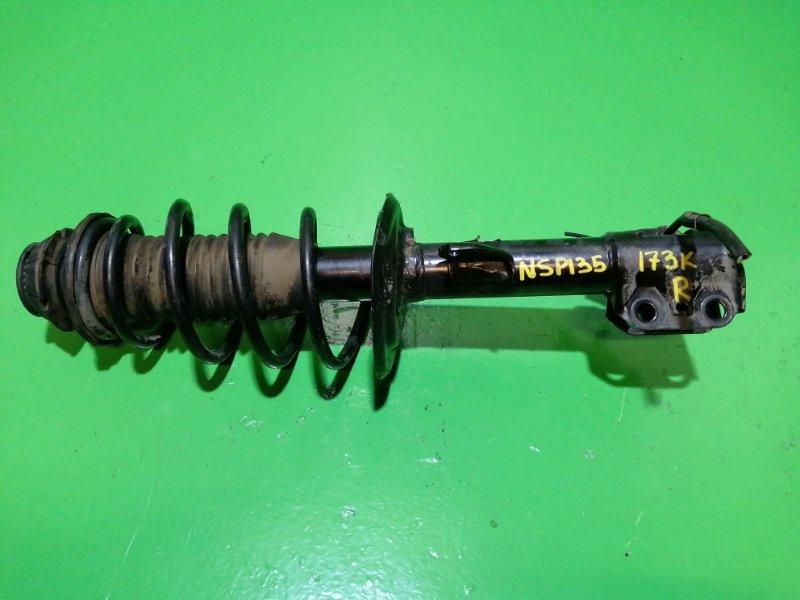 Стойка Toyota Vitz NSP135 передняя правая (б/у)