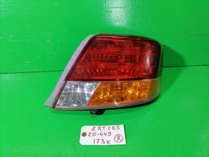 Стоп-сигнал Toyota Allion ZRT265 правый (б/у)