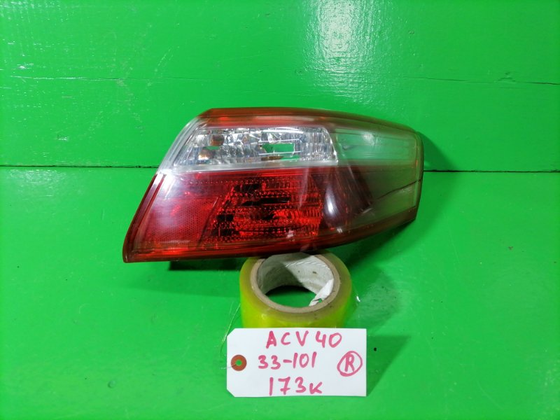 Стоп-сигнал Toyota Camry ACV40 правый (б/у)