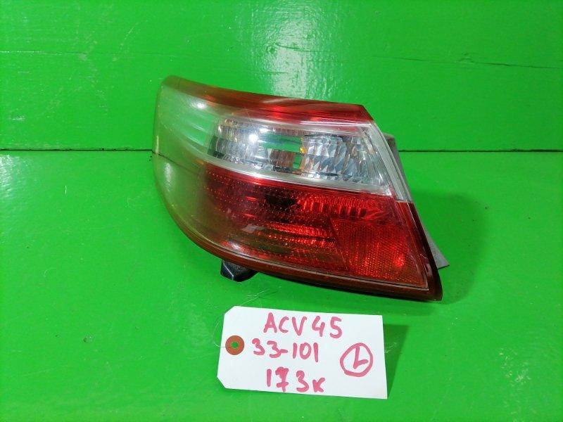 Стоп-сигнал Toyota Camry ACV45 левый (б/у)