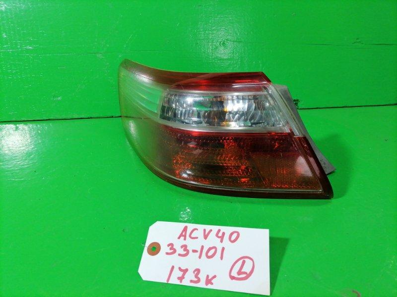 Стоп-сигнал Toyota Camry ACV40 левый (б/у)