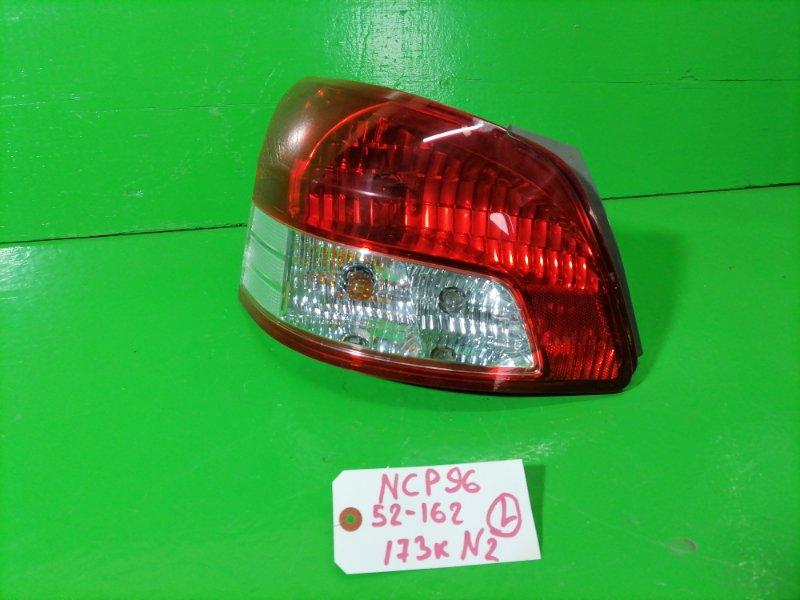 Стоп-сигнал Toyota Belta NCP96 левый (б/у) N2