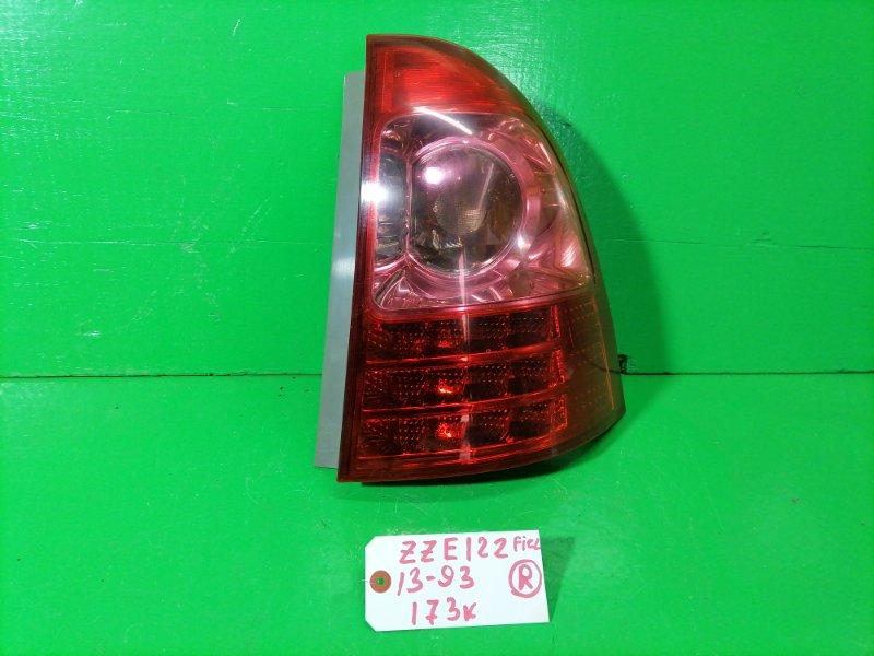 Стоп-сигнал Toyota Fielder ZZE122 правый (б/у)