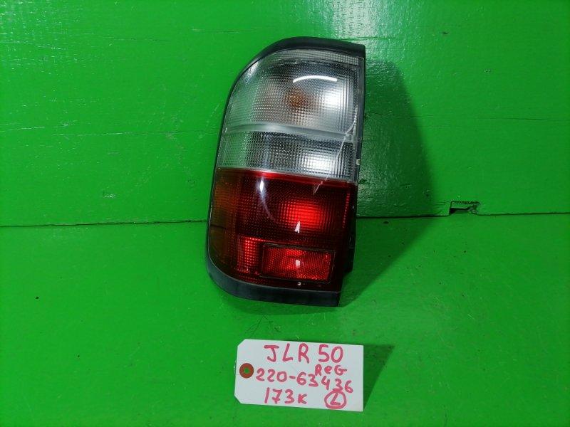 Стоп-сигнал Nissan Terrano Regulus R50 левый (б/у)