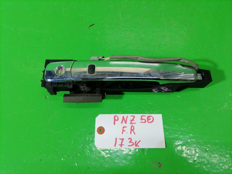 Ручка двери внешняя Nissan Murano PNZ50 передняя правая (б/у)