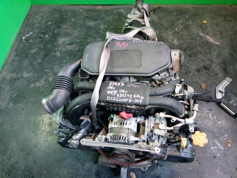 Двигатель Subaru Legacy BR9 EJ253JUAFE 2009 (б/у)