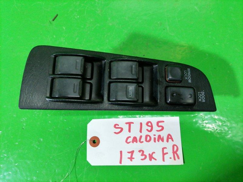Блок упр. стеклоподьемниками Toyota Caldina ST195 передний правый (б/у)