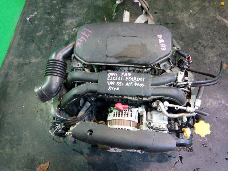 Двигатель Subaru Exiga YA9 EJ253 2009 (б/у)