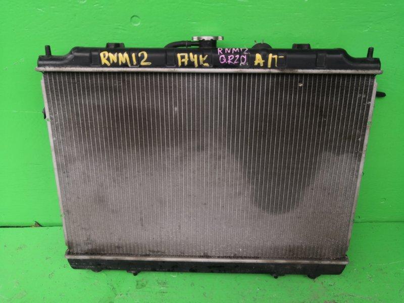 Радиатор основной Nissan Liberty M12 (б/у)