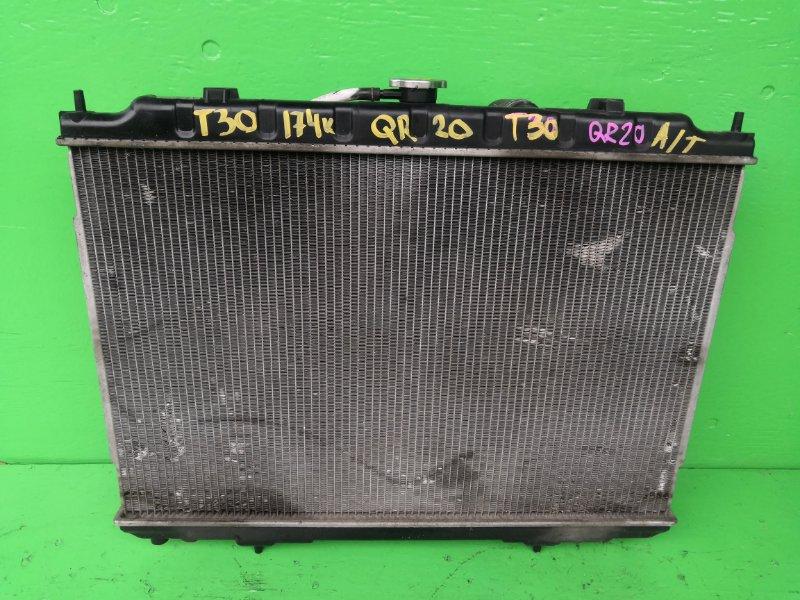 Радиатор основной Nissan Xtrail NT30 QR20-DE (б/у)