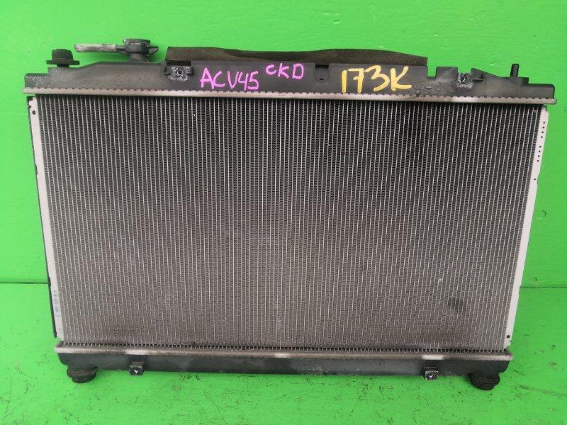 Радиатор основной Toyota Camry ACV45 (б/у)