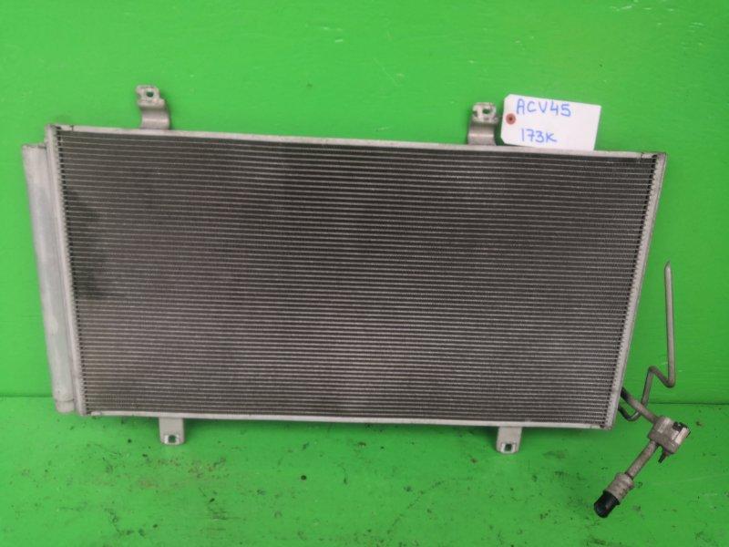 Радиатор кондиционера Toyota Camry ACV45 (б/у)