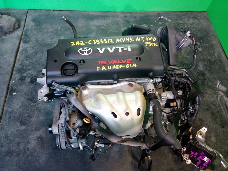 Двигатель Toyota Camry ACV45 2AZ-FE (б/у)