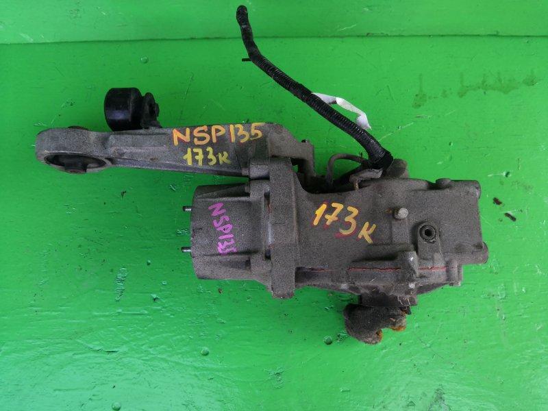 Редуктор Toyota Vitz NSP135 задний (б/у)