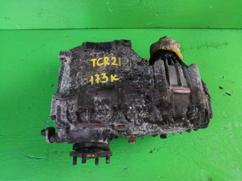 Раздаточная коробка Toyota Estima TCR21 (б/у)
