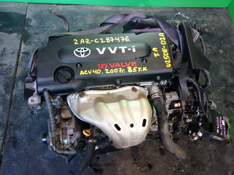 Двигатель Toyota Camry ACV40 2AZ-FE 2007 (б/у)
