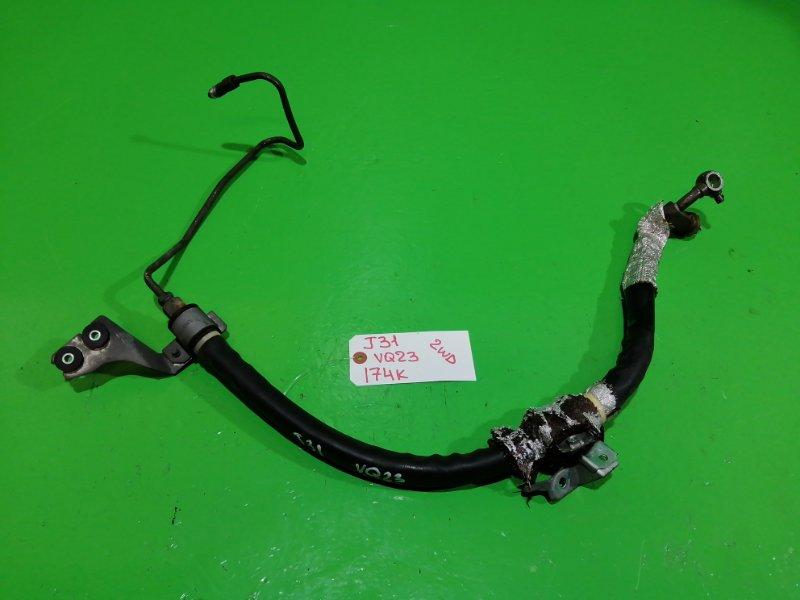 Шланг гидроусилителя Nissan Teana J31 VQ23-DE (б/у)