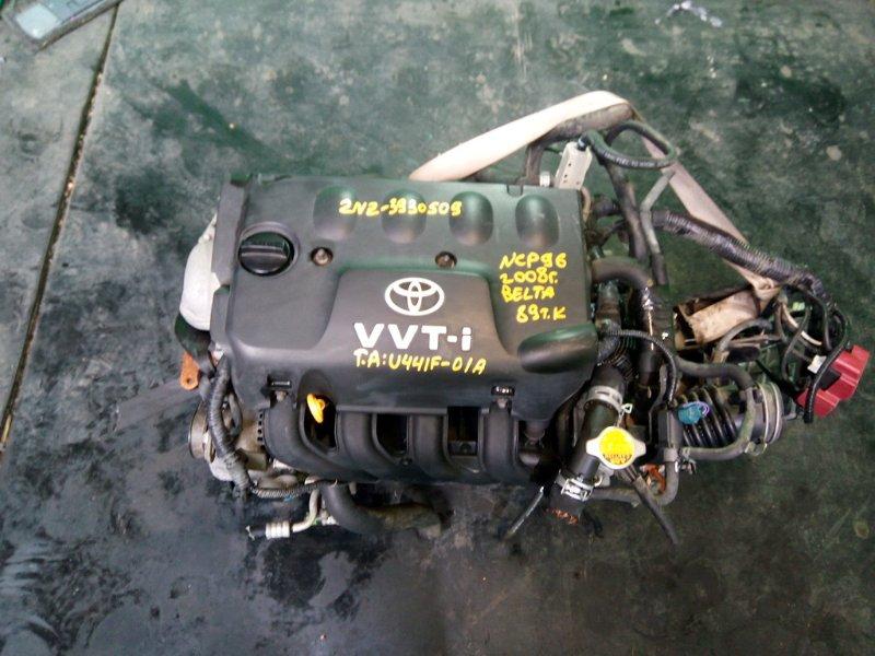 Двигатель Toyota Belta NCP96 2NZ-FE 2008 (б/у)