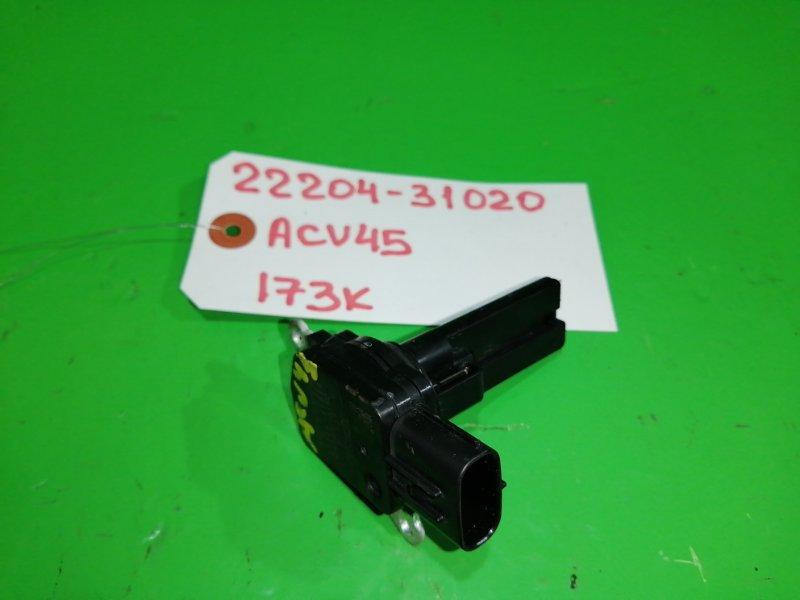 Датчик потока воздуха Toyota Camry ACV45 (б/у)