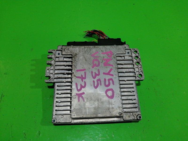 Компьютер Nissan Fuga Y50 VQ35-DE (б/у)