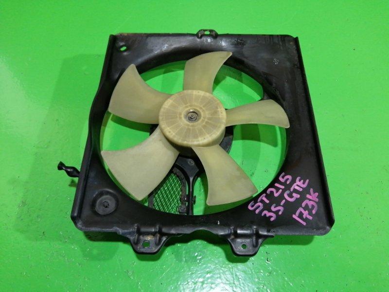 Вентилятор радиатора Toyota Caldina ST215 3S-GTE (б/у)
