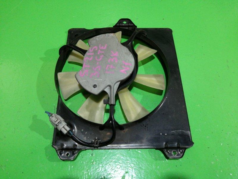 Вентилятор радиатора Toyota Caldina ST215 3S-GTE (б/у) №1