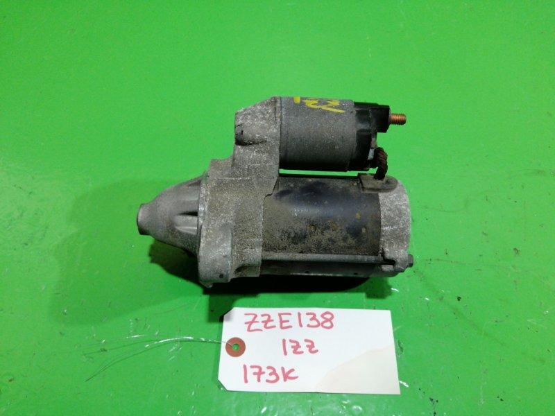 Стартер Toyota Voltz ZZE138 1ZZ-FE (б/у)
