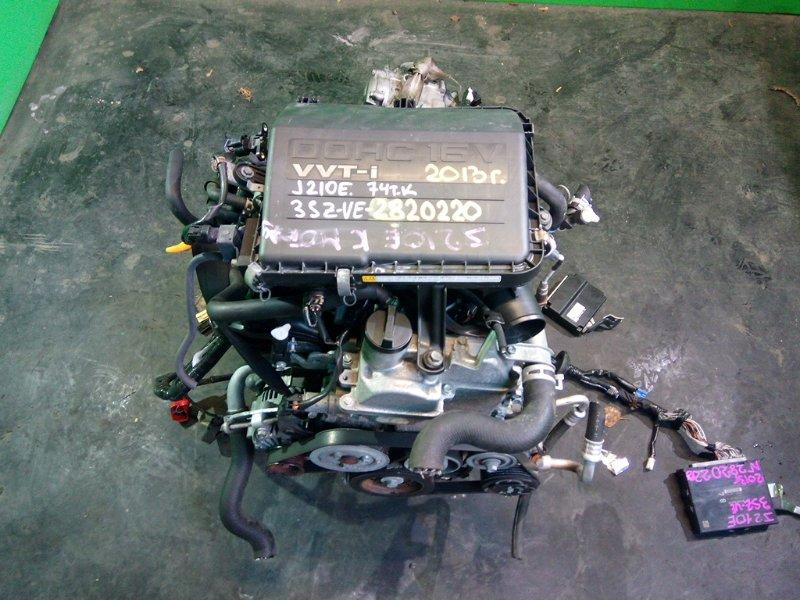 Двигатель Toyota Rush J210E 3SZ-VE 2013 (б/у)