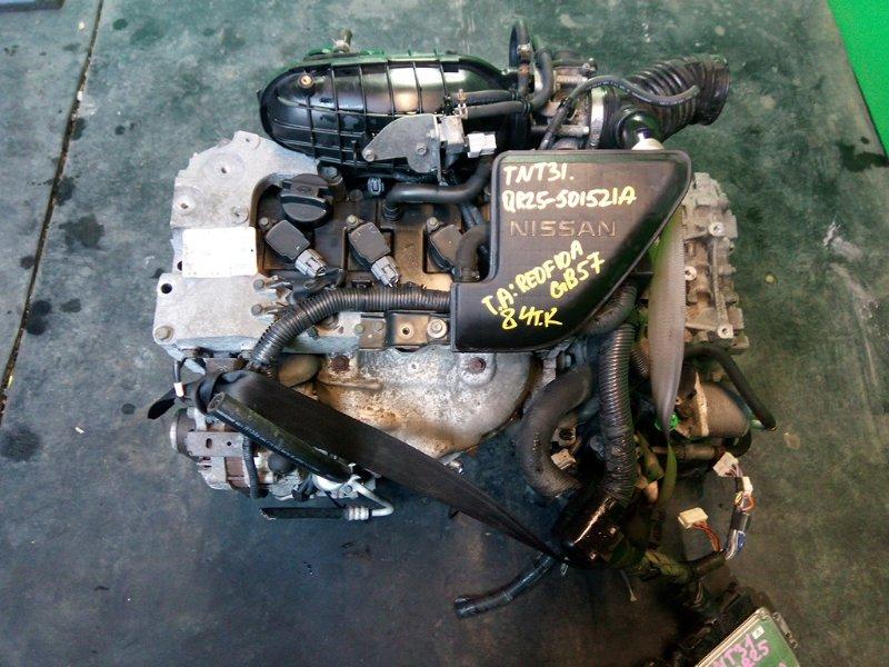 Двигатель Nissan Xtrail NT31 QR25-DE (б/у)
